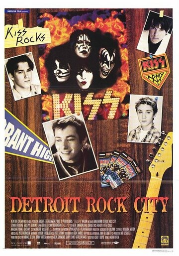 Детройт – город рока 1999