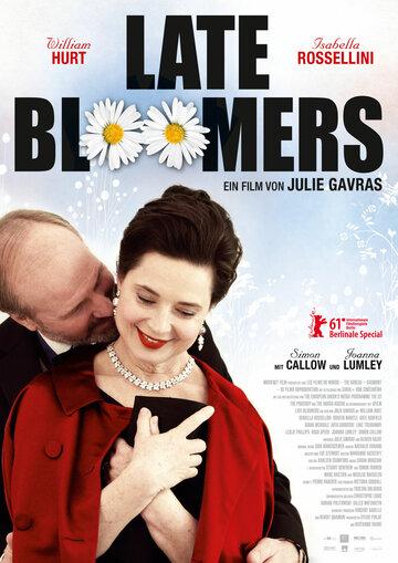 Поздние цветы полный фильм смотреть онлайн