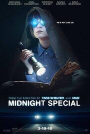 Смотреть Специальный полуночный выпуск (2016) в HD качестве 720p