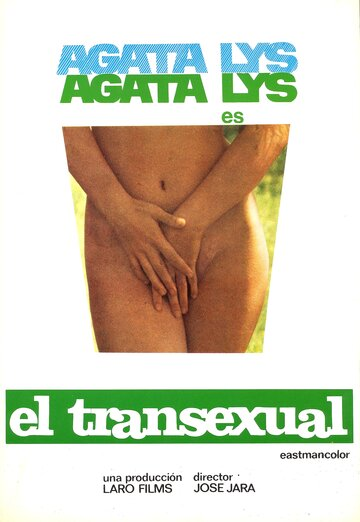 Трансексуал (1977)