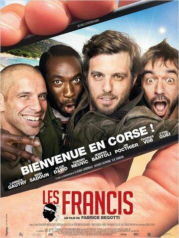 Фильм Французы с континента