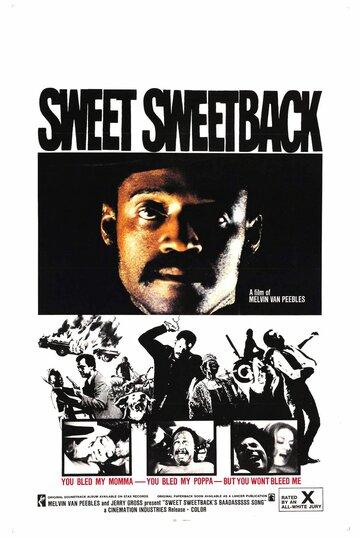 Свит Свитбэк: Песня мерзавца (Sweet Sweetback's Baadasssss Song)
