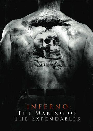 Ад: Создание фильма 'Неудержимые' (2010)