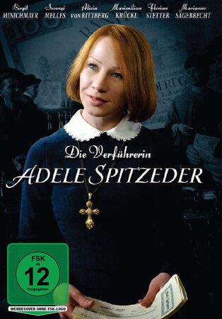Сделка с Адель (ТВ) 2011 | МоеКино