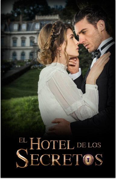957508 - Отель секретов ✸ 2016 ✸ Мексика