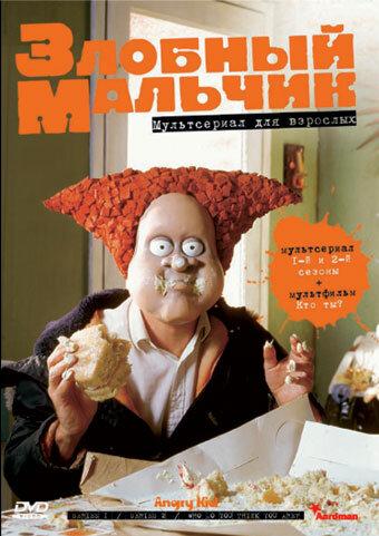 Кость (2001)
