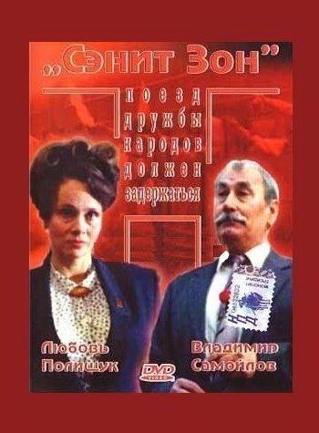 KP ID КиноПоиск 43676