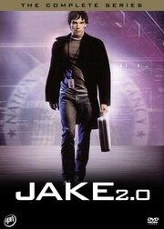 Смотреть онлайн Джейк 2.0