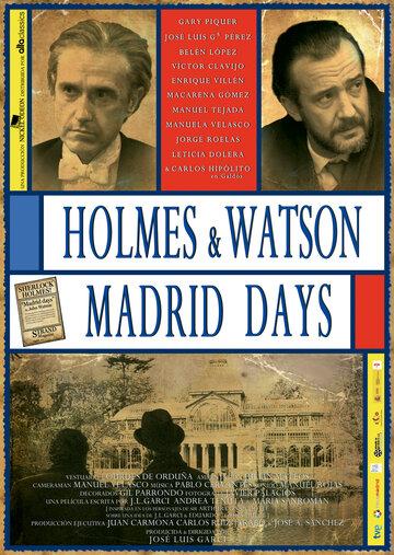 Холмс и Ватсон. Дни в Мадриде (2012)