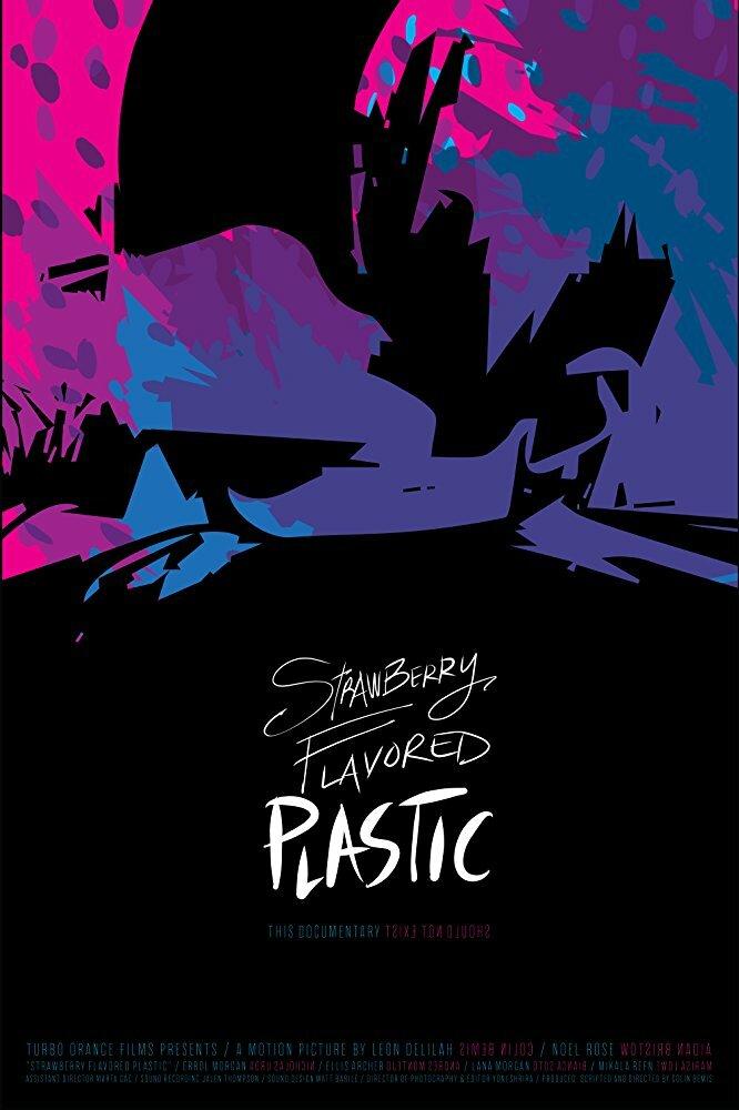 Пластик с клубничным вкусом 2019
