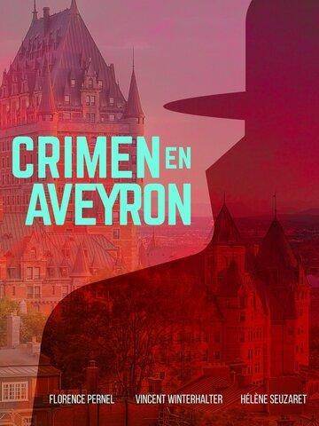 Убийство в Авероне 2014 | МоеКино