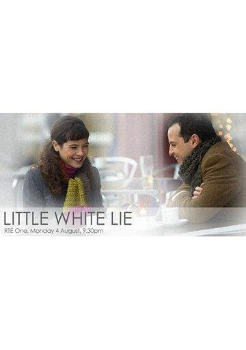 Смотреть онлайн Невинная ложь (ТВ)