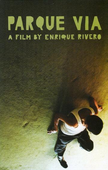 В одиночестве (2008) полный фильм онлайн
