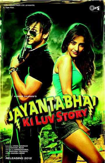 История любви Джаянты Бхая