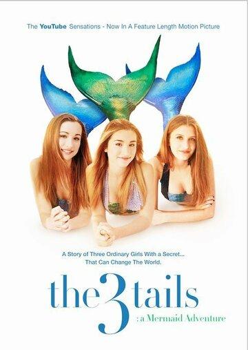 Сказ о трёх хвостах: Приключения русалок
