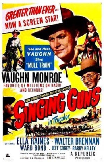 Пение пистолетов (1950)