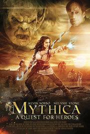 Смотреть Мифика: Задание для героев (2015) в HD качестве 720p