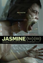 Смотреть онлайн Жасмин