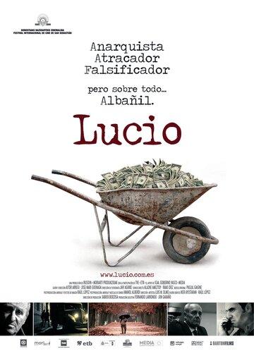 Лусио (2007)