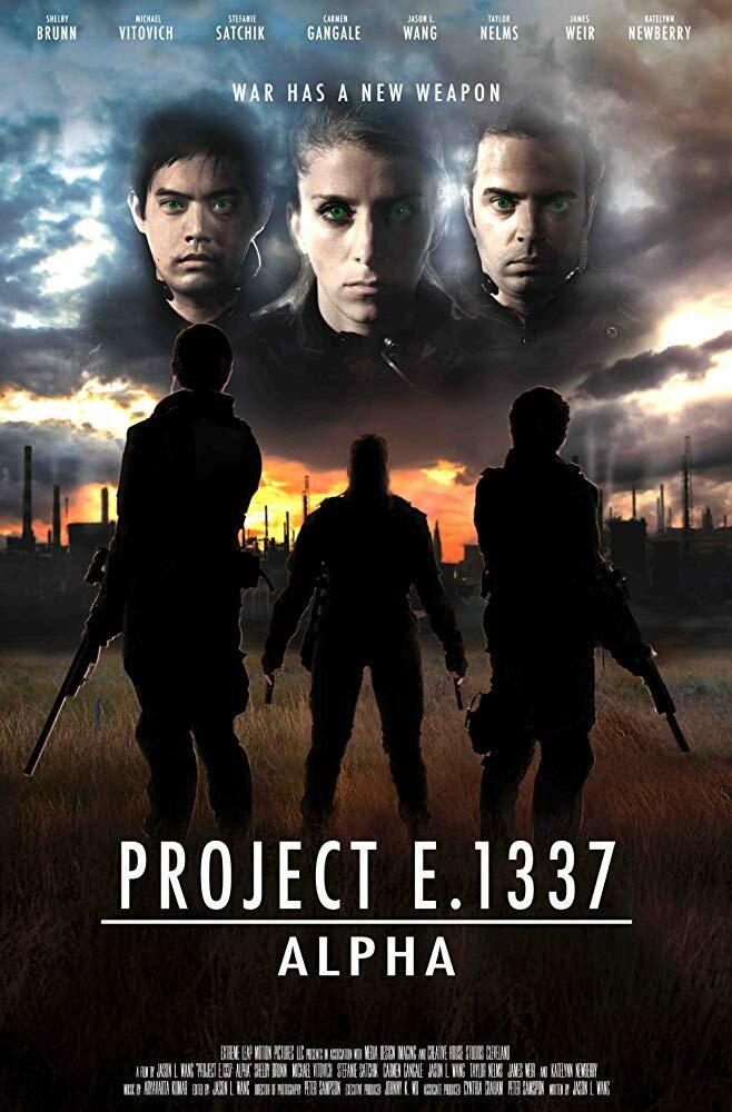 Проект Е 1337: Альфа (2018)