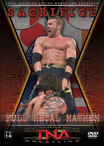 TNA Жертвоприношение