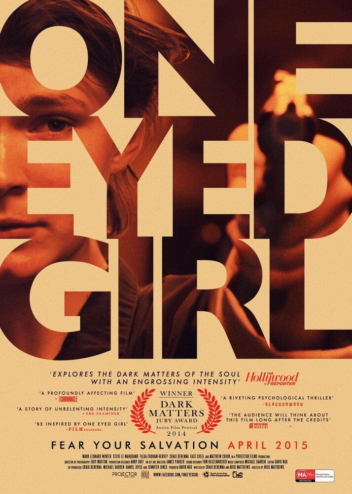 One Eyed Girl | გოგო ცალი თვალით |Одноглазая qartulad,[xfvalue_genre]