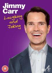 Джимми Карр: Смеясь и шутя