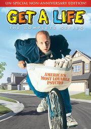 Смена образа жизни (1990)