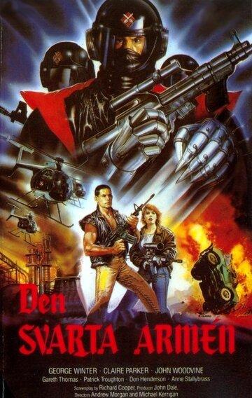 Рыцари Бога (1987) полный фильм