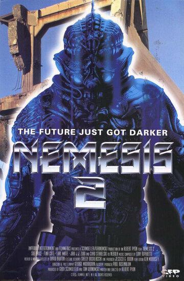 �������� 2: ��������� (Nemesis 2: Nebula)