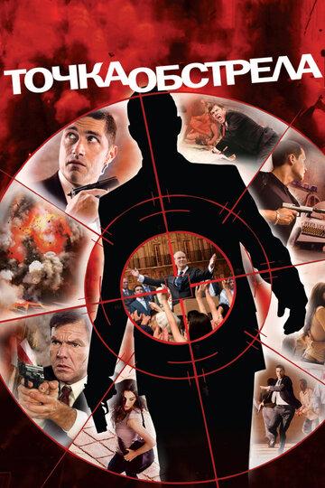 Кино Криминальная Россия