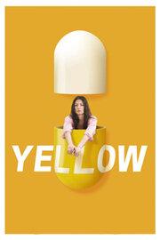 Смотреть онлайн Желтый