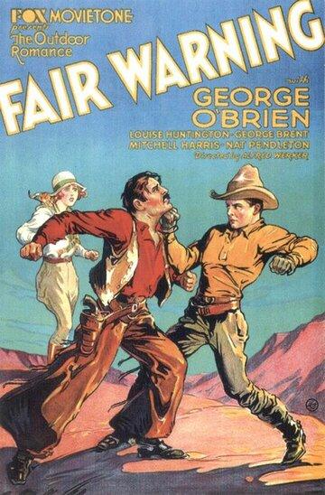 Честное предупреждение (1931)