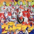 Ultraman Zearth 2 (1997)