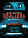 http://www.kinopoisk.ru/images/film/4079.jpg