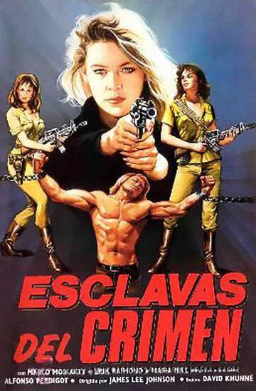 Рабы преступлений (1987)