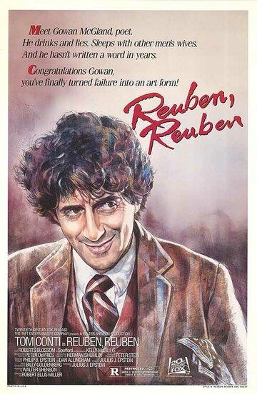 Рубен, Рубен (1983)