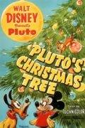 Новогодняя елка Плуто (Pluto's Christmas Tree)