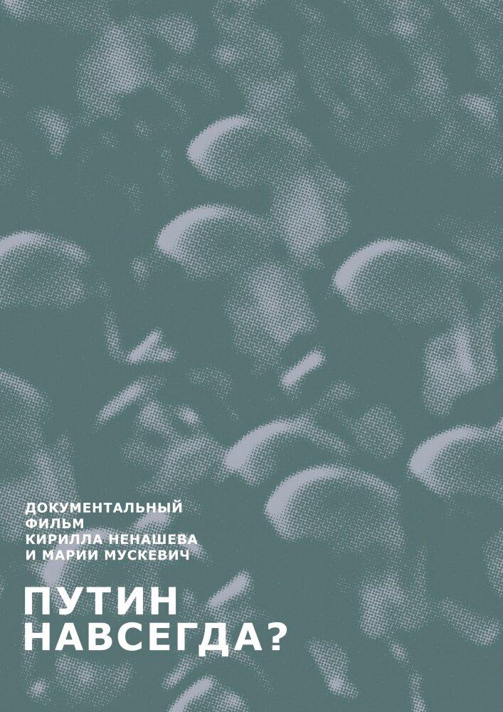 KP ID КиноПоиск 947023