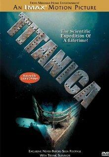 Титаника (1995)