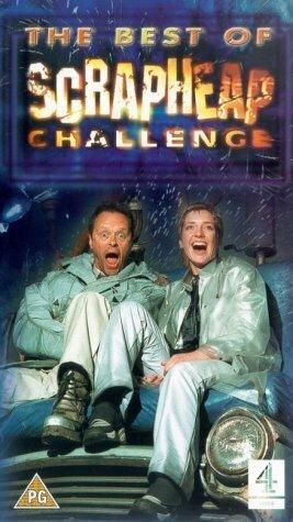 Супервойны на свалке (1998) полный фильм