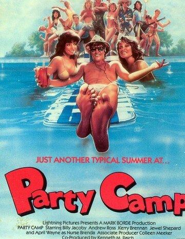 Тусовочный лагерь (1987)
