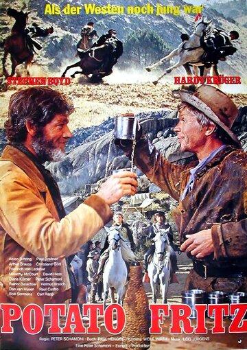 Просчет лейтенанта Слейда (1976)