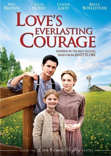 Вечная смелость любви (ТВ)