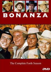Бонанца (1959)