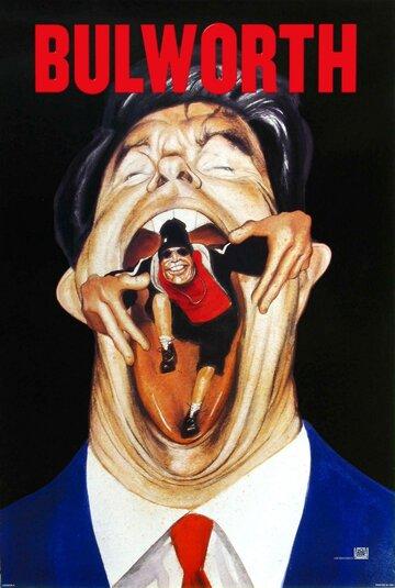 Постер к фильму Булворт (1998)