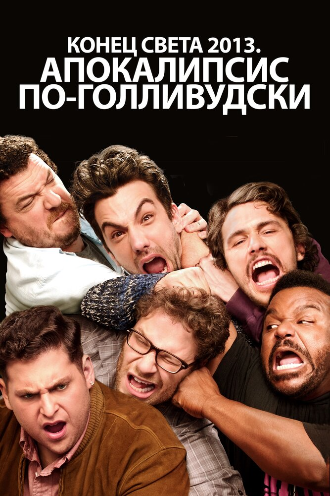 http://st.kinopoisk.ru/images/film_big/462514.jpg