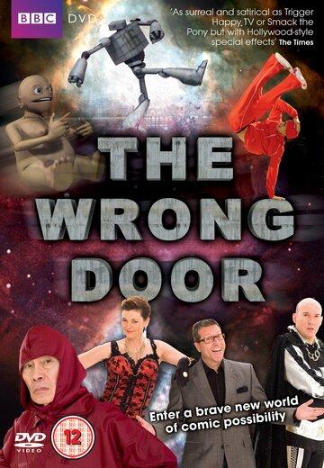 Не та дверь 2008 | МоеКино