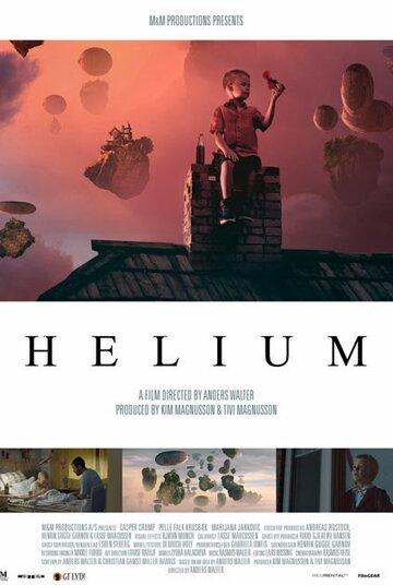 Гелий (2014) смотреть онлайн HD720p в хорошем качестве бесплатно