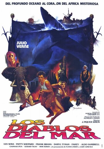 Морской дьявол (1982)